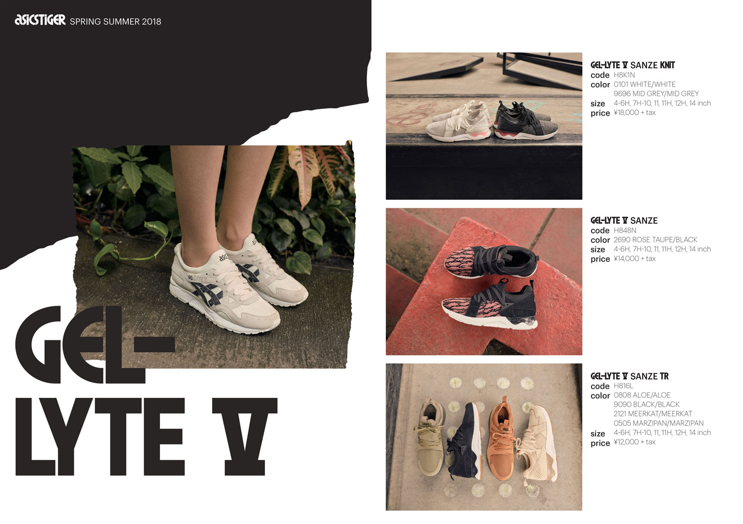 ASICS Tiger Lookbook design GEL LYTE GEL MAI GEL LYTE V